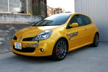 CLIO R27
