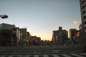 NAGOYA at dawn