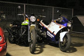250TR & NS400R