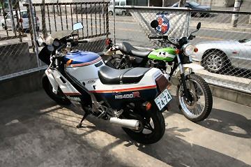 NS400R & 250TR